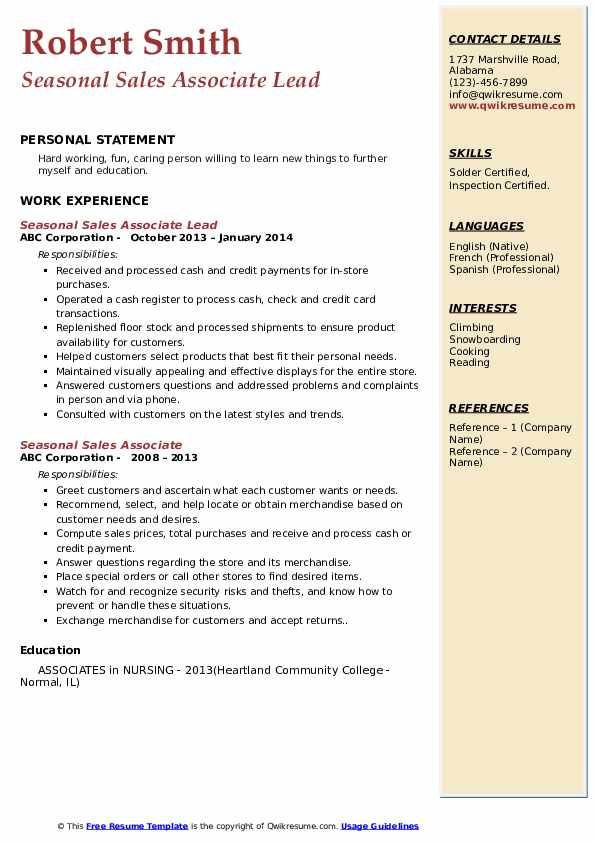 Seasonal Sales Associate Lead Resume Template