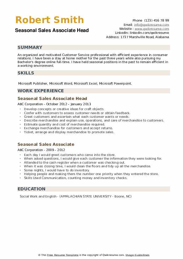 Seasonal Sales Associate Head Resume Template