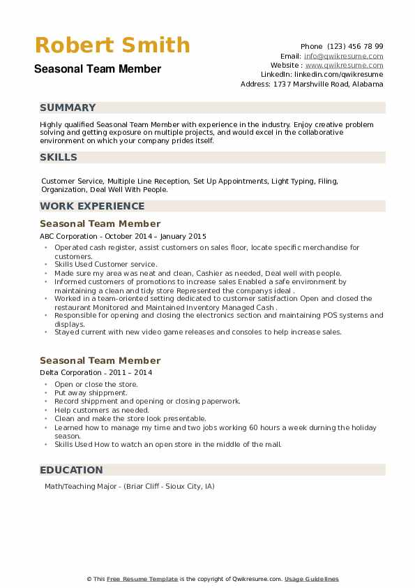 Seasonal Team Member Resume example