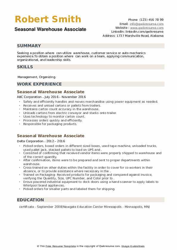 Seasonal Warehouse Associate Resume example