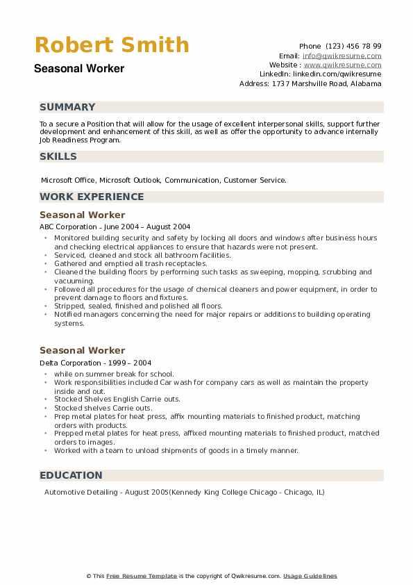 Seasonal Worker Resume example