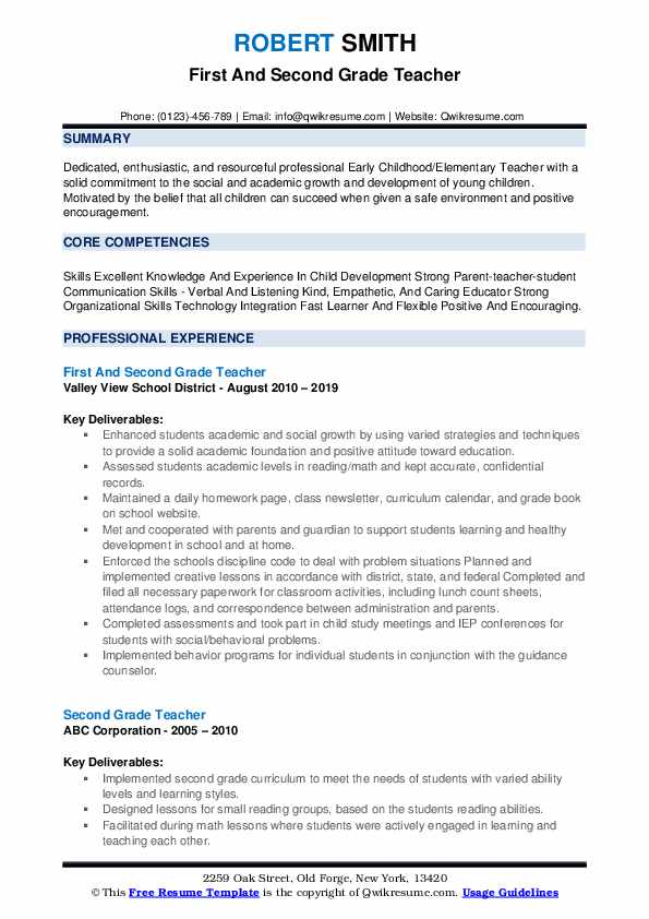 First And Second Grade Teacher Resume Example