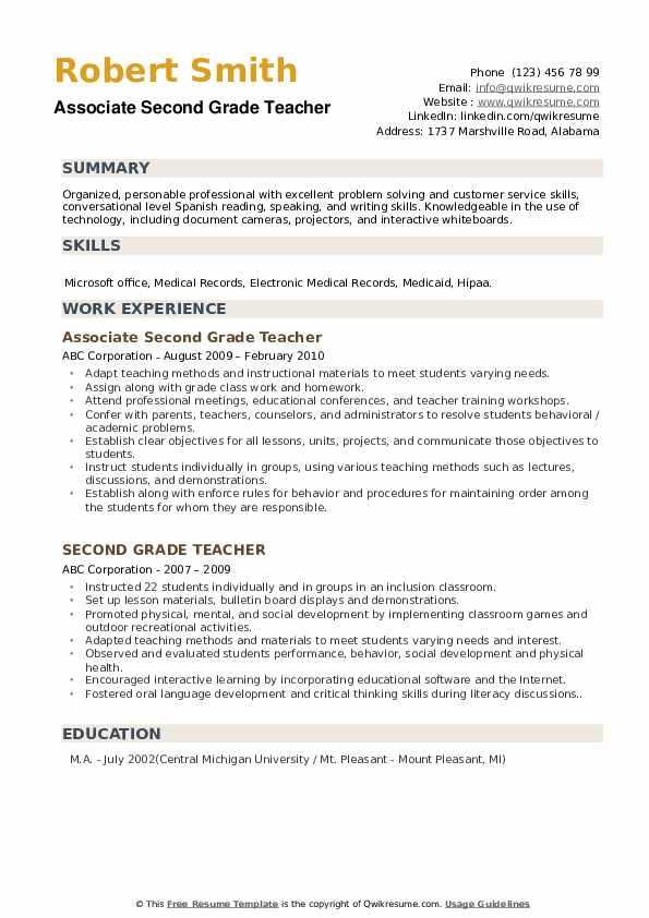 Associate Second Grade Teacher Resume Sample