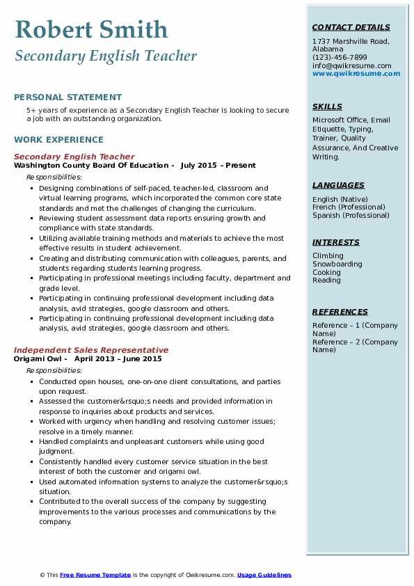 secondary english teacher resume samples