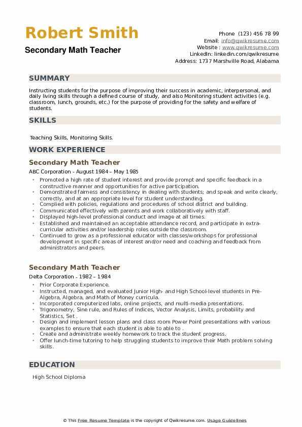 Secondary Math Teacher Resume example