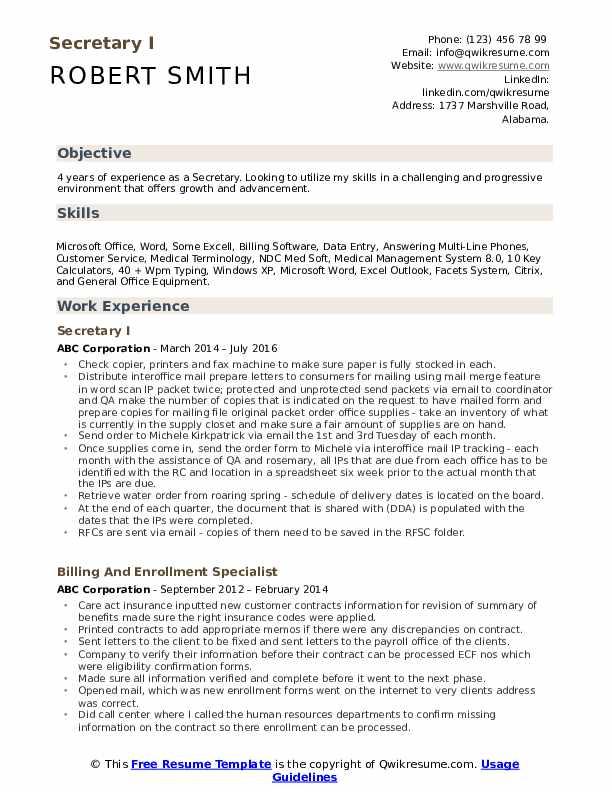 Secretary I Resume Format