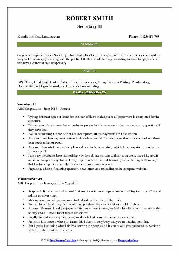 Secretary II Resume Example