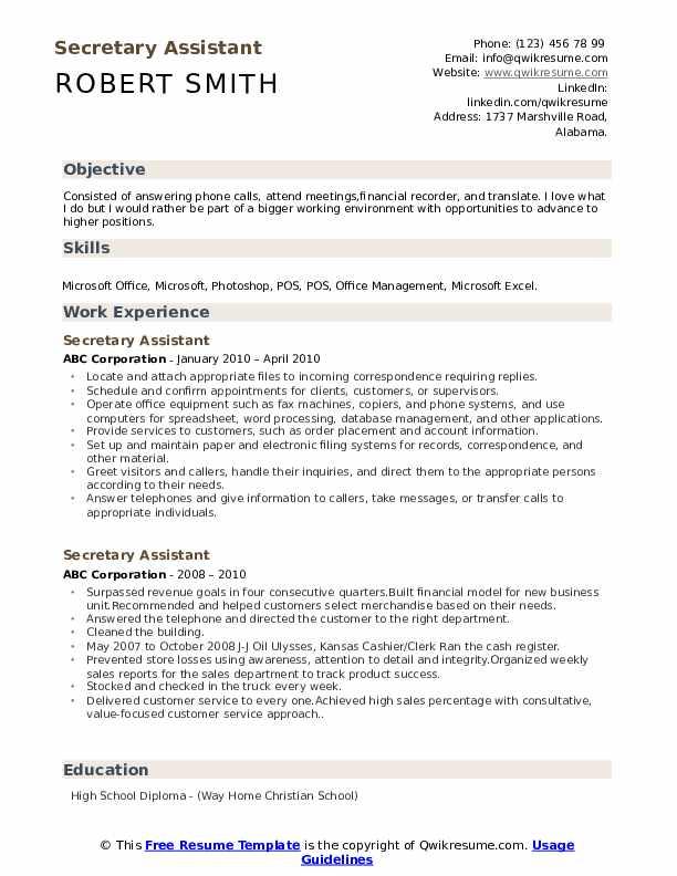 Secretary Assistant Resume Sample
