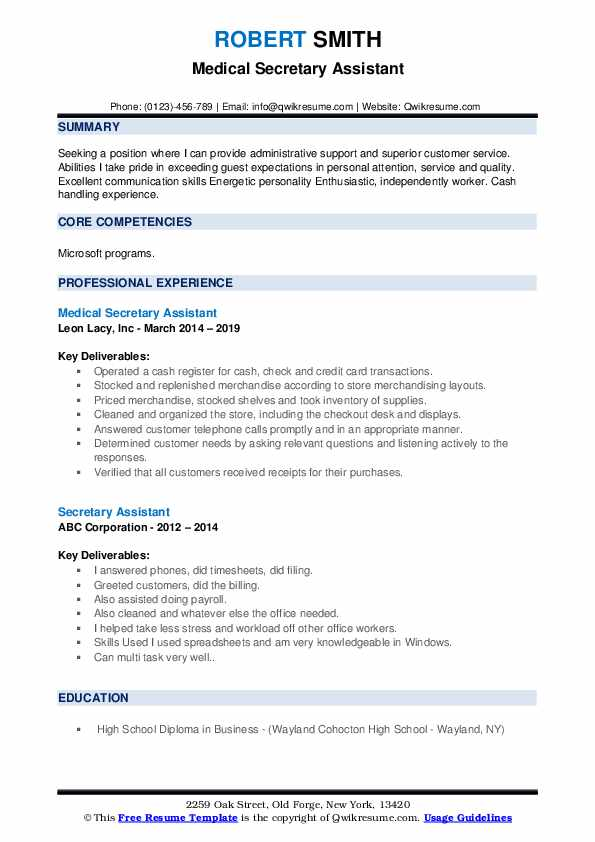 Medical Secretary Assistant Resume Format