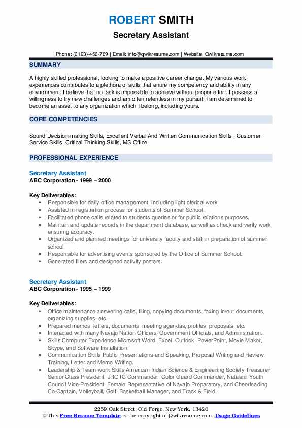 Secretary Assistant Resume example