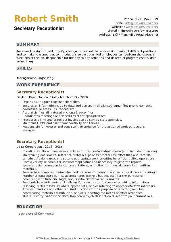 Secretary Receptionist Resume example