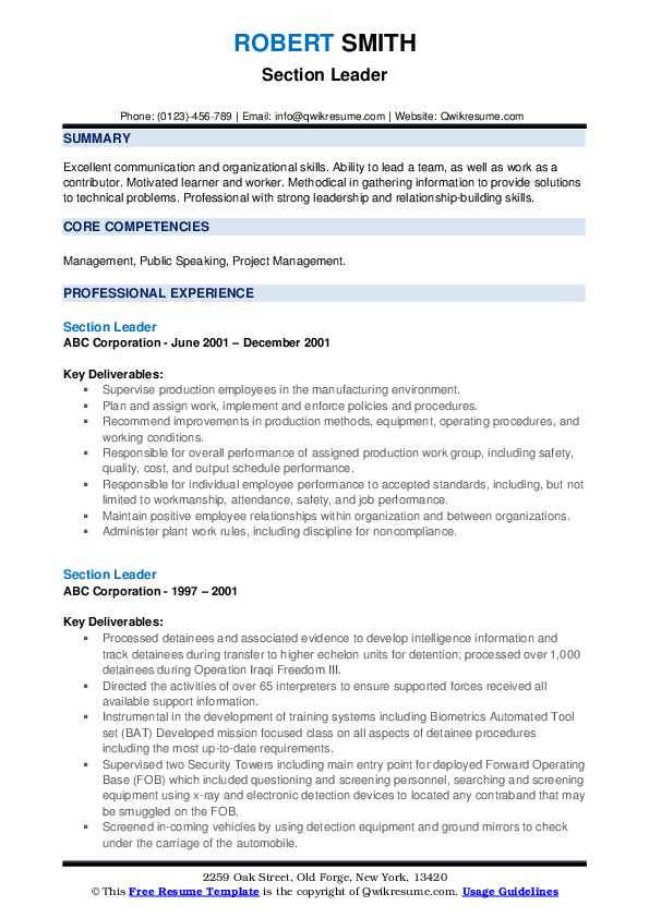 Section Leader Resume example