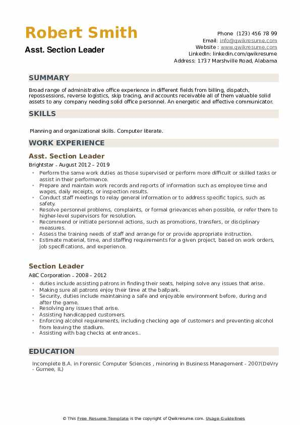 Assistant Manager Retail Resume example