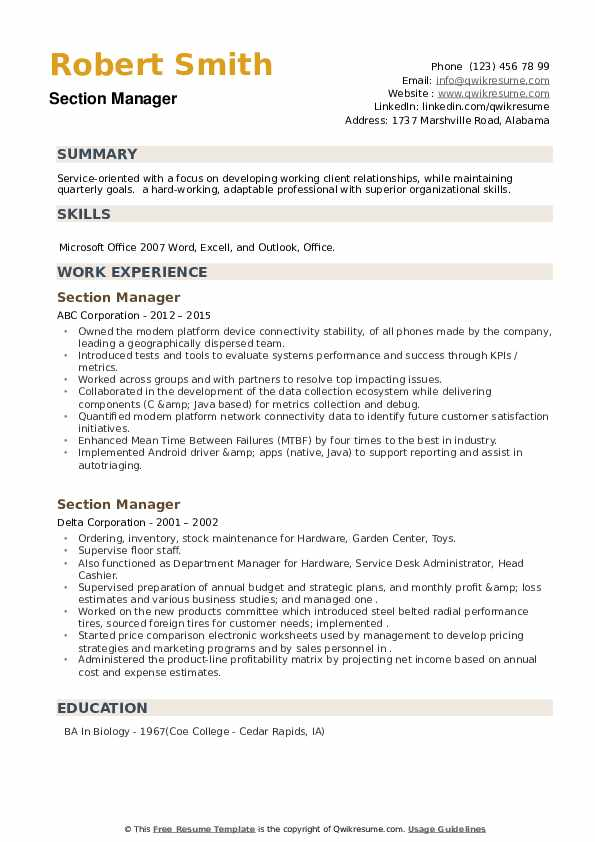 Section Manager Resume example