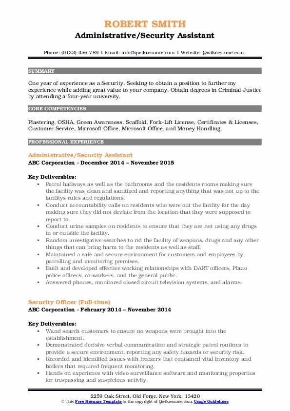Administrative/Security Assistant Resume Example