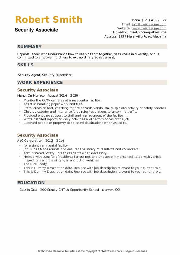 Security Associate Resume example