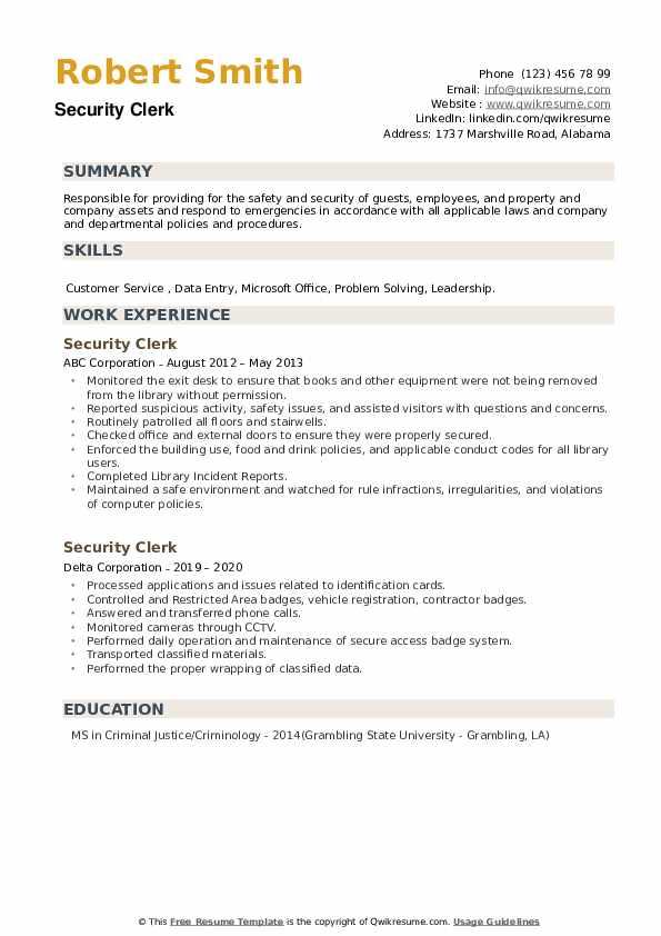 Security Clerk Resume example
