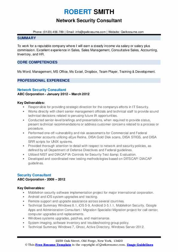 Network Security Consultant Resume Template