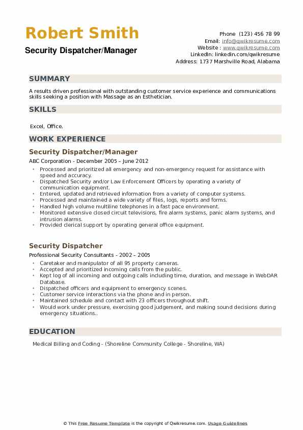 Security Dispatcher/Manager Resume Model