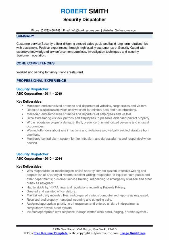 Security Dispatcher Resume Template