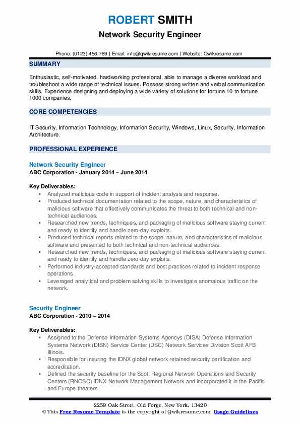 Network Security Engineer Resume Format
