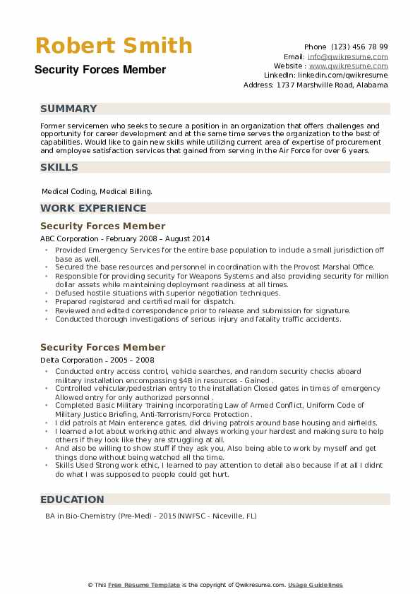 Security Forces Member Resume example