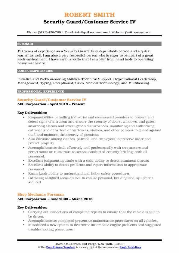 Security Guard/Customer Service IV Resume Format
