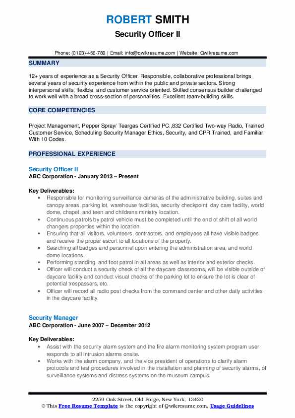 Security Officer II Resume Example