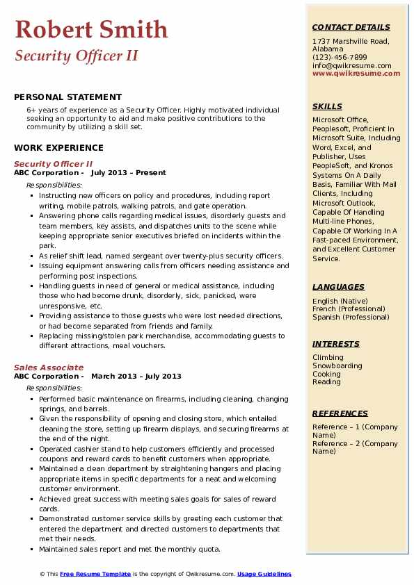 Security Officer II Resume Format