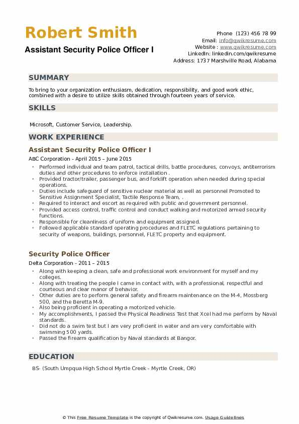 Security Police Officer Resume example