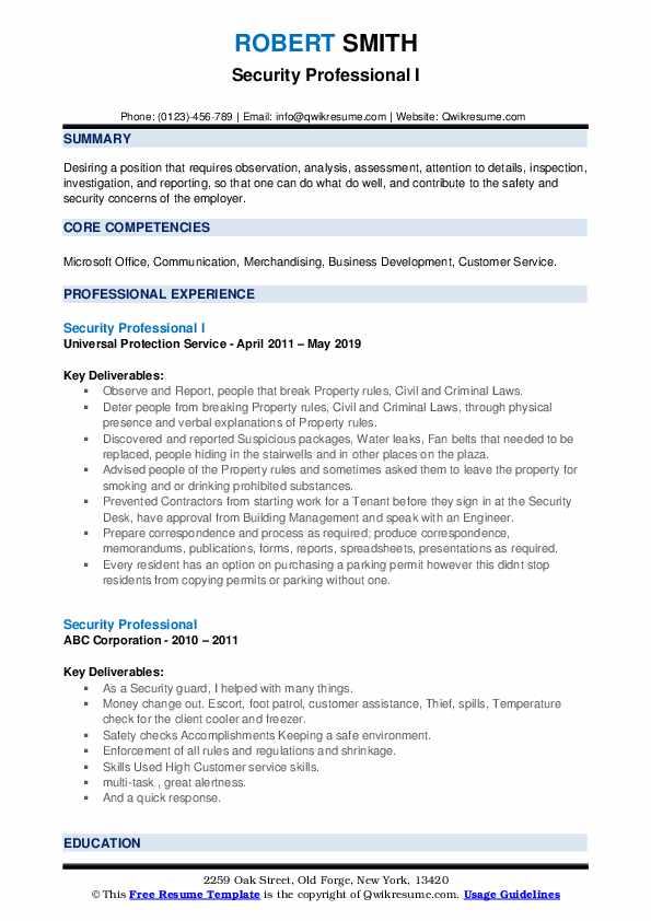 Security Professional I Resume Example