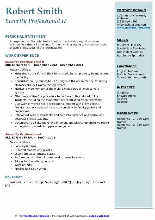 Security Professional II Resume Model