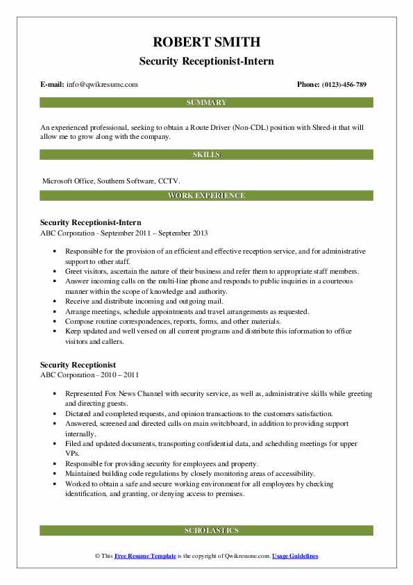 Security Receptionist-Intern Resume Sample