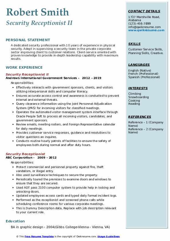 Security Receptionist II Resume Example