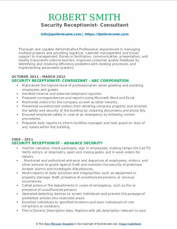 Security Receptionist- Consultant Resume Example