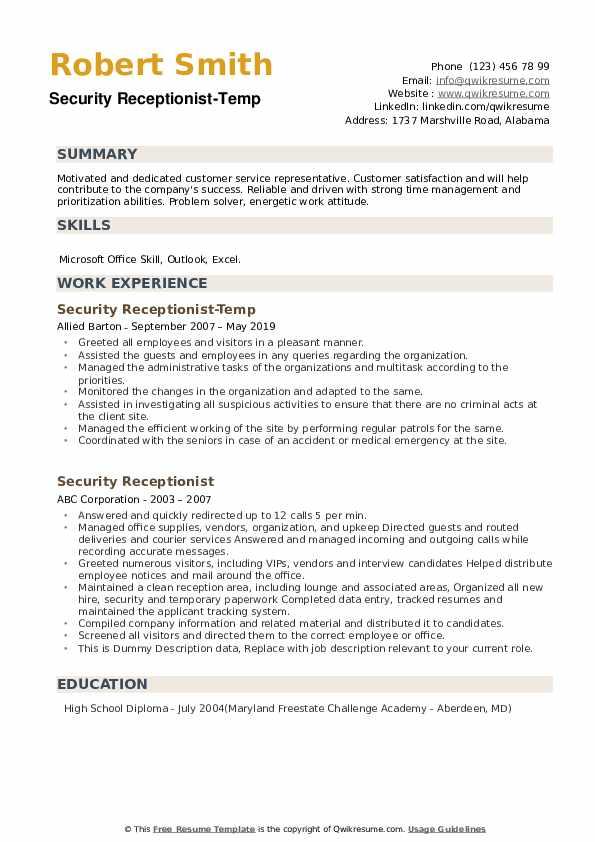 Security Receptionist-Temp Resume Model