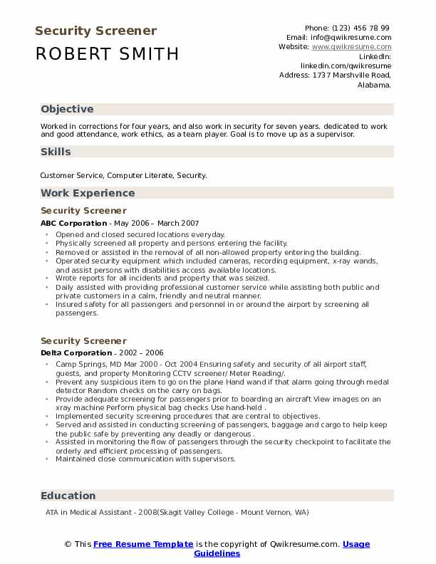 airport security screener resume