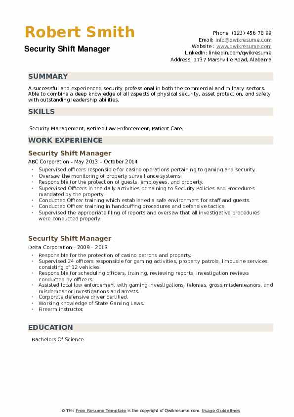 Security Shift Manager Resume example