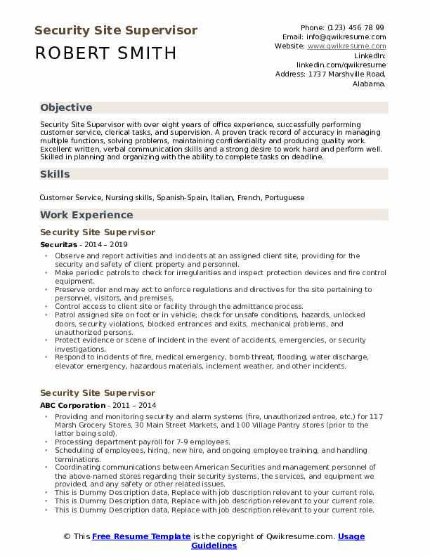 Security Site Supervisor Resume example