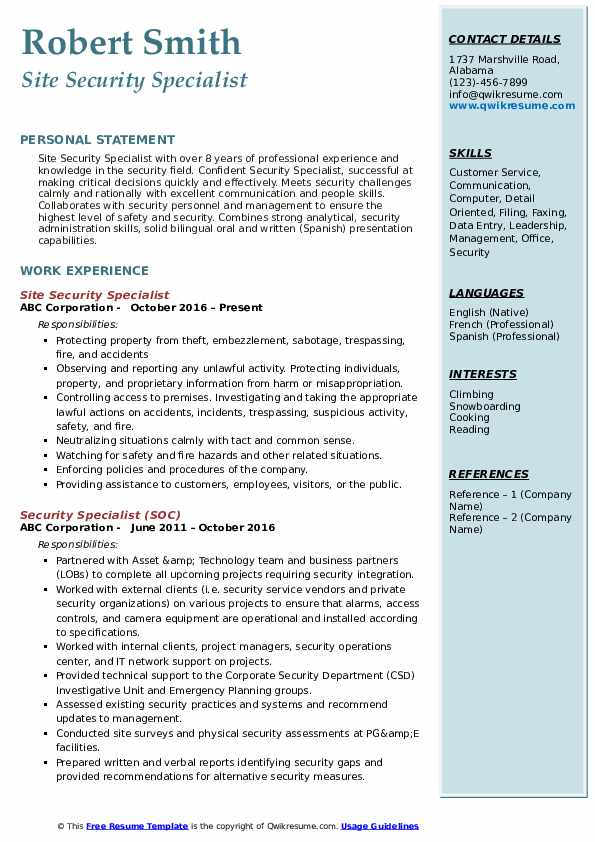 Site Security Specialist Resume Format
