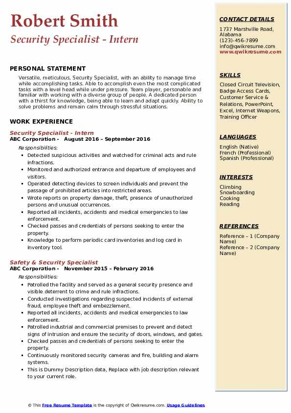Security Specialist - Intern Resume Model