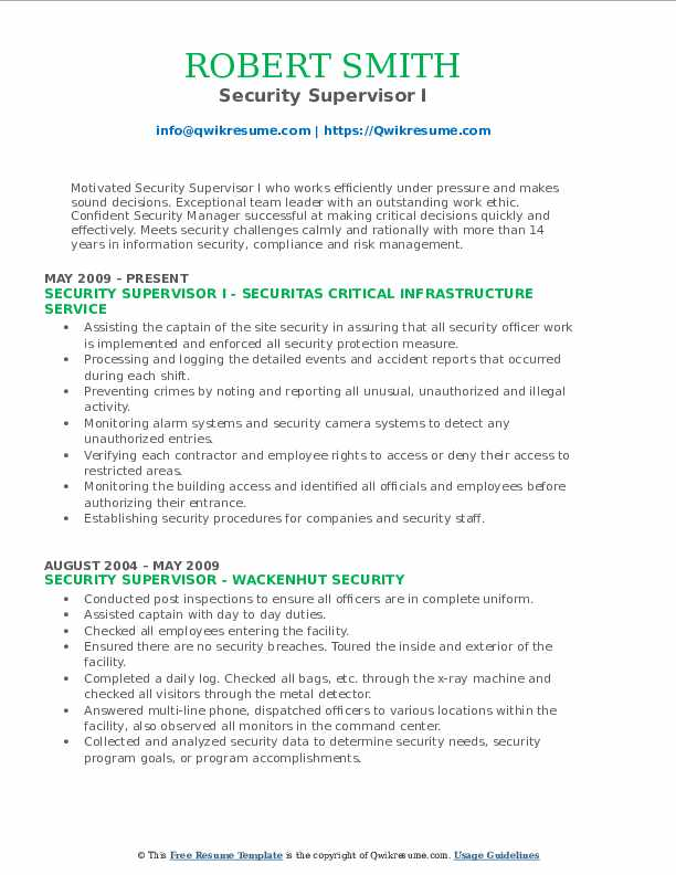 Security Supervisor I Resume Template