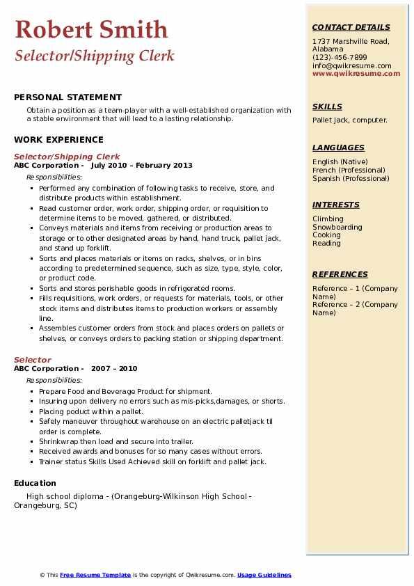 Selector/Shipping Clerk Resume Format