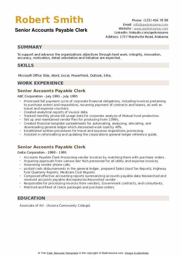 Senior Accounts Payable Clerk Resume example