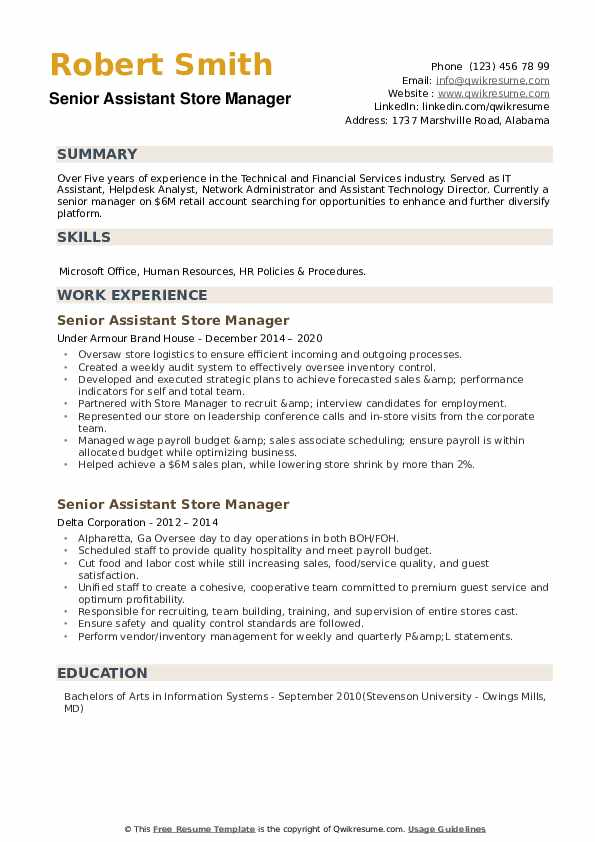 Senior Assistant Store Manager Resume example