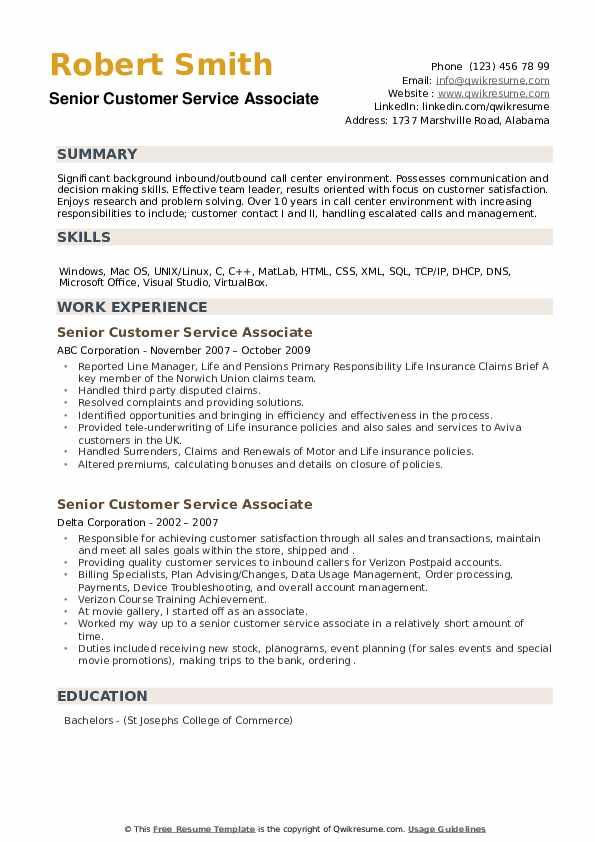Senior Customer Service Associate Resume example