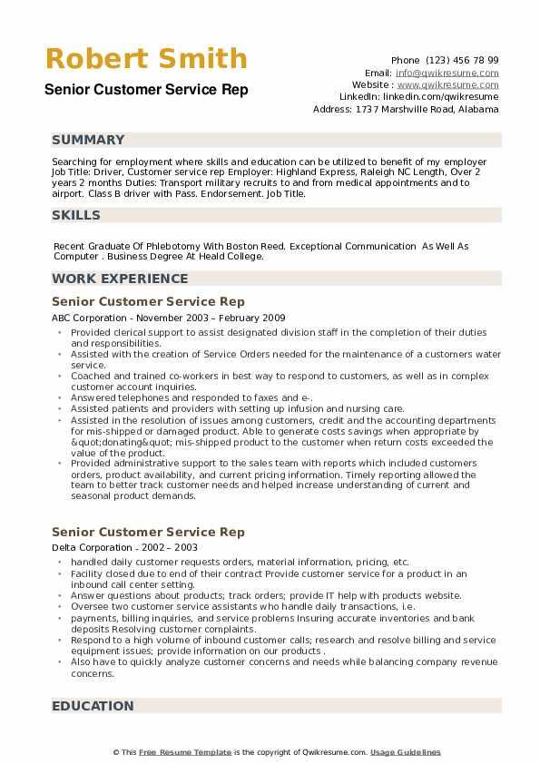 Senior Customer Service Rep Resume example