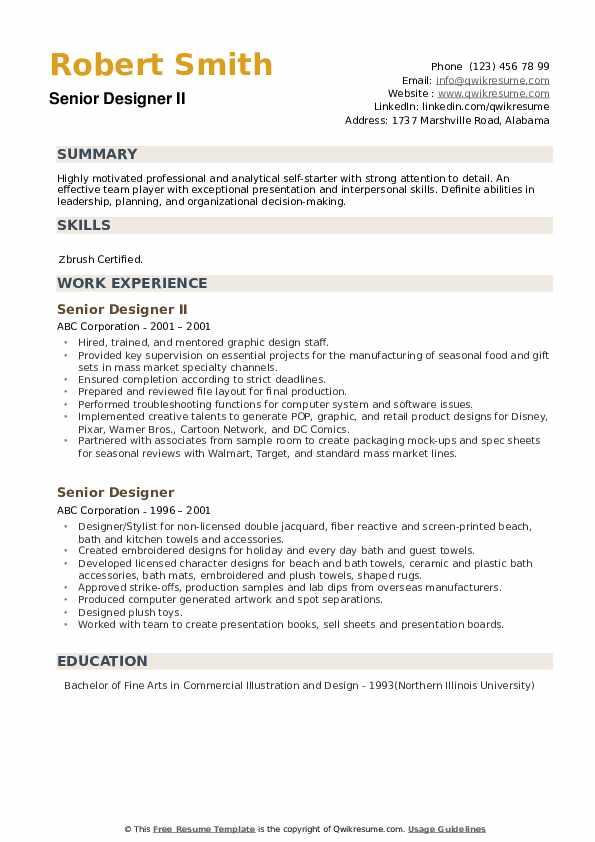 Senior Designer II Resume Template