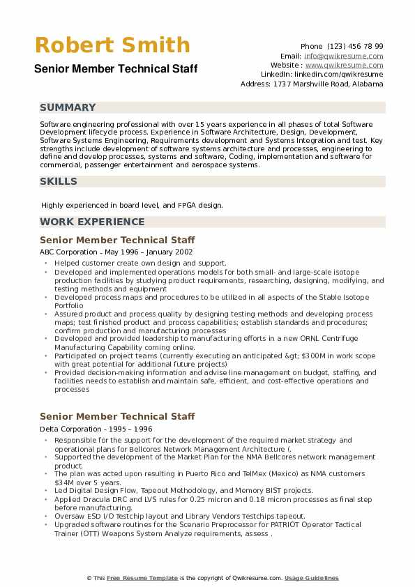 Senior Member Technical Staff Resume example