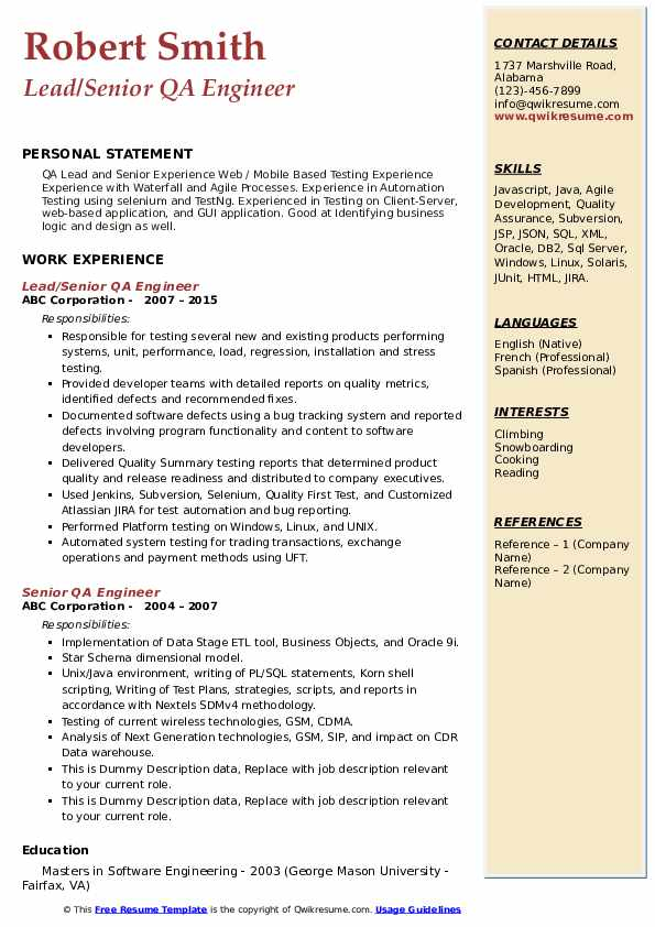 Lead/Senior QA Engineer Resume Format